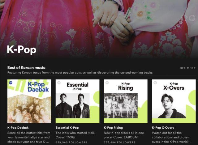 سبوتيفاي: فرقتي البوب الكوري BTS و BLACKPINK الأكثر جماهيرية في السعودية