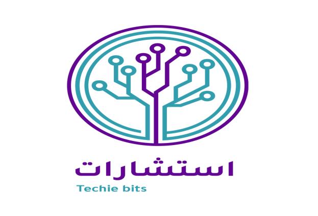 """مجموعة Techie bits التقنية تطلق منصة """"استشارات"""" للاستشارات التقنية"""