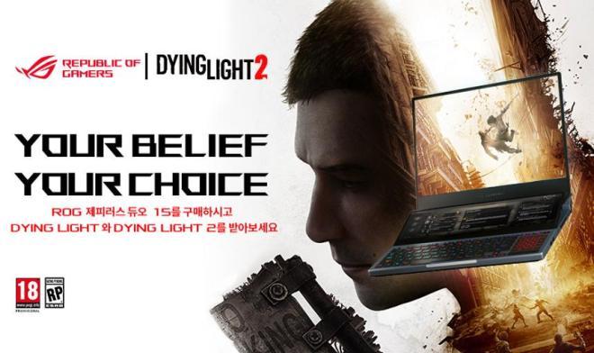 لعبة DYING LIGHT 2 مع ROG Zephyrus Duo 15 GX550