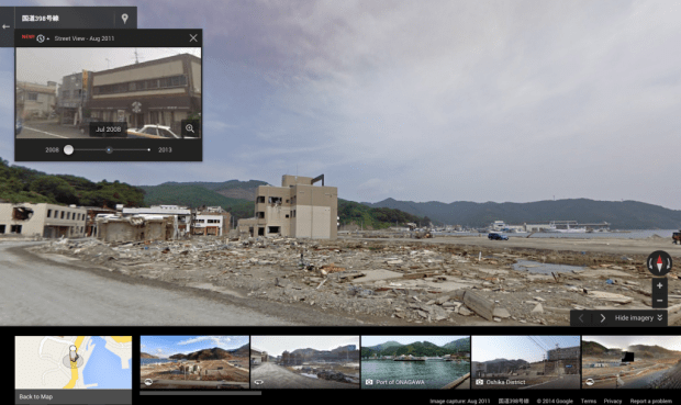 Google Street View Japan Earthquake