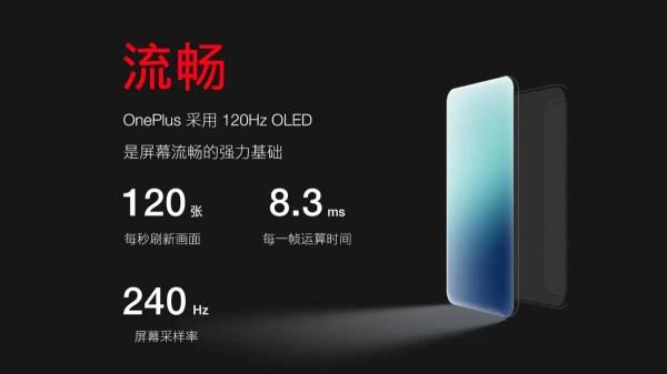 OnePlus presenta un display OLED QHD a 120 Hz: è quello di OP8 Pro?