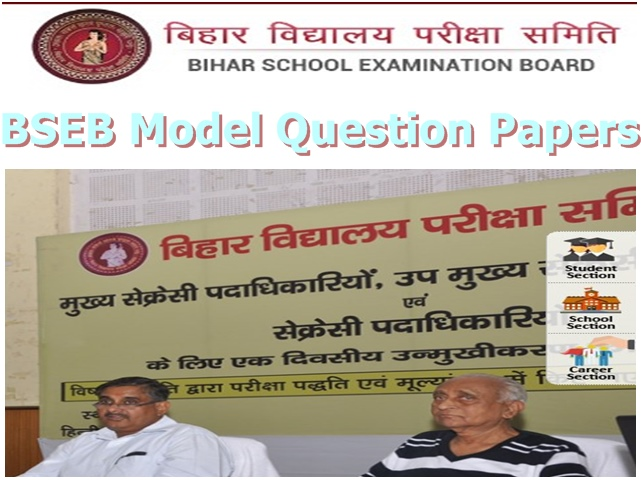 BSEB 10 Model Question Papers Bihar School Examination Exam 2020
