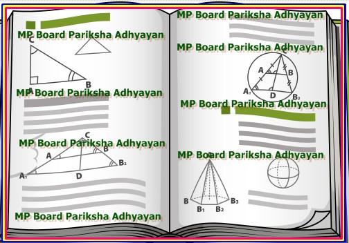 MP Board Pariksha Adhyayan Class 10th 2020 Exam