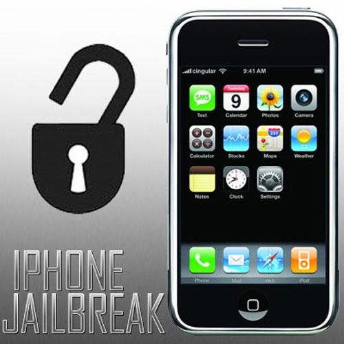 What is iPhone jailbreak?