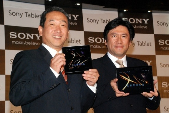 Sony Tablet P – An Awesome Dual Touch Screen Tablet from Sony!