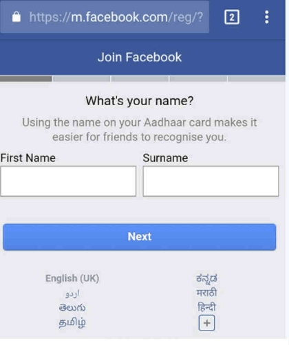 facebook aadhar card link