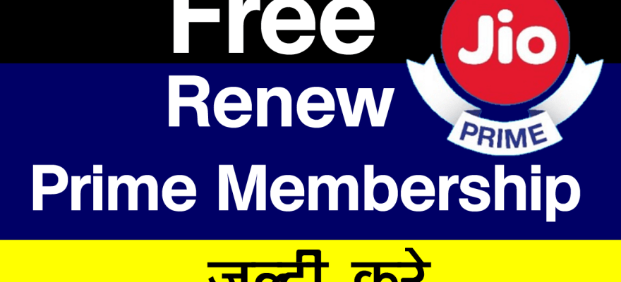 jio prime membership after march 2018