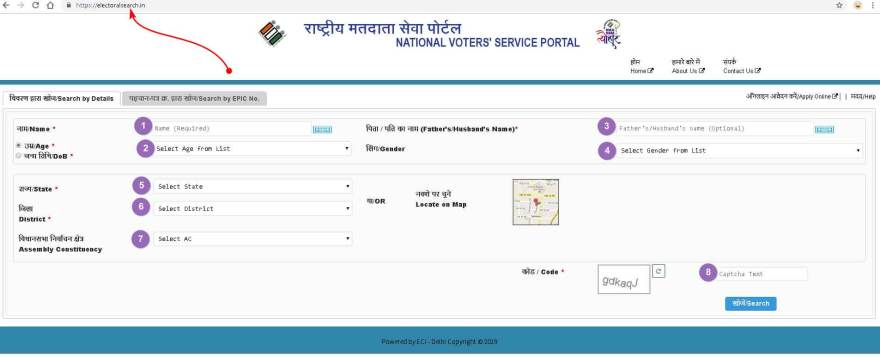 voter list name check 2019