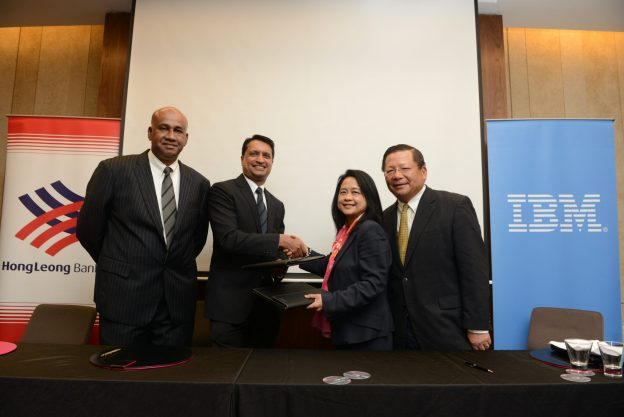 Hong Leong Bank To Use IBM Watsons' Cognitive Banking