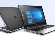 HP ProBook 645 & 655 To Feature AMD PRO A-Series CPU