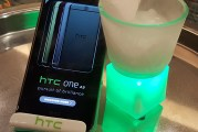 HTC One A9 & Four Other Smartphones Revealed