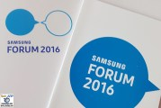 Samsung Forum 2016 (Southeast Asia) Coverage