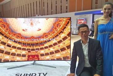 2016 Samsung SUHD TV Models Revealed