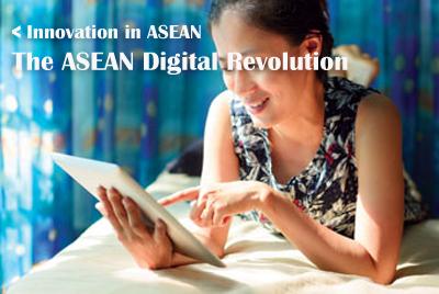 Axiata : ASEAN Digital Revolution Could Add US$1 Trillion