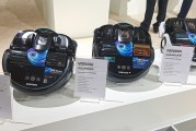 Samsung POWERbot VR9300K & VR9200 Models Revealed