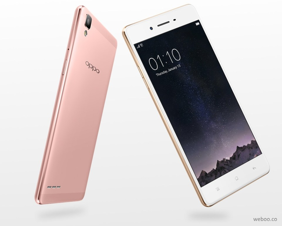 A Touch Of Rose Gold For OPPO F1 Released