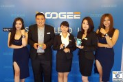 Doogee Malaysia Launches 5 New Smart Devices