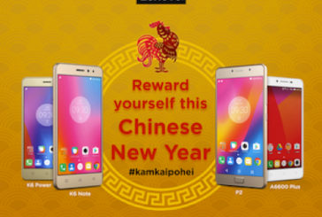 Lenovo #KamKaiPoHei Promotion For CNY 2017