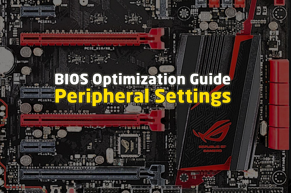 PCI Prefetch - The BIOS Optimization Guide