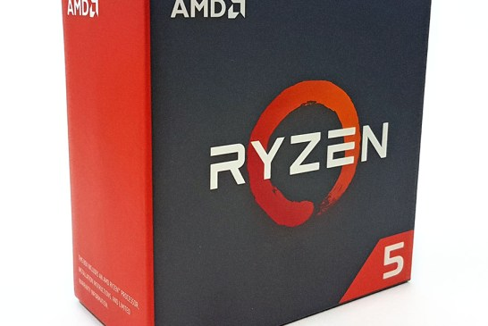 The AMD Ryzen 5 1600X box
