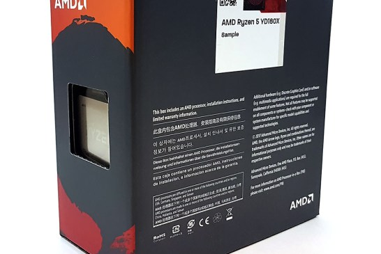 The AMD Ryzen 5 1600X box