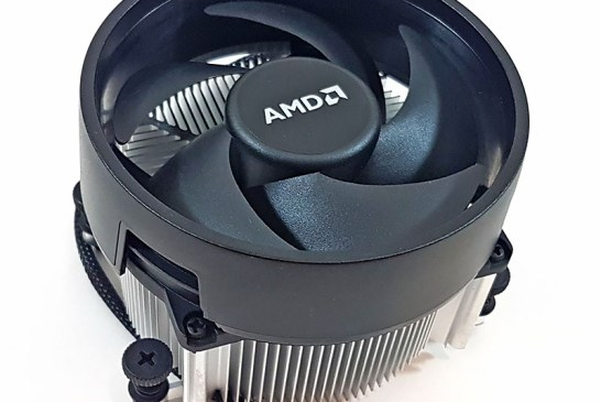 The AMD Wraith Spire cooler