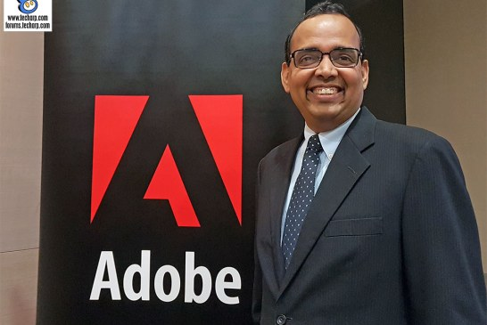 Adobe : Riding The Experience Business Wave