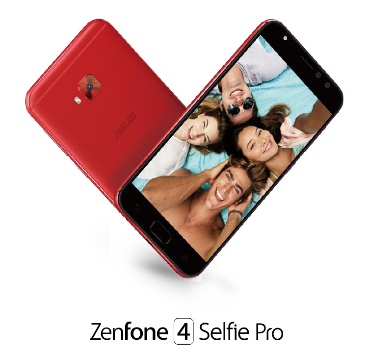 The ASUS ZenFone 4 Selfie Pro (ZD552KL) Preview