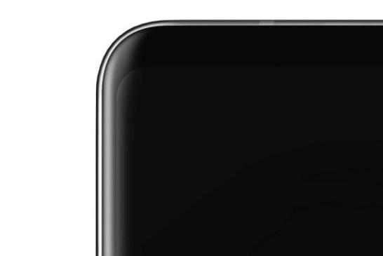 OLED FullVision Display In Next LG Flagship Smartphone!