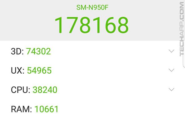 Samsung Galaxy Note8 AnTuTu score