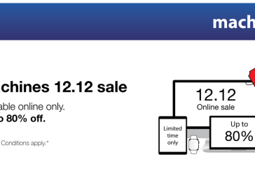 The 12/12 Machines Sale - What Deals Can You Expect?