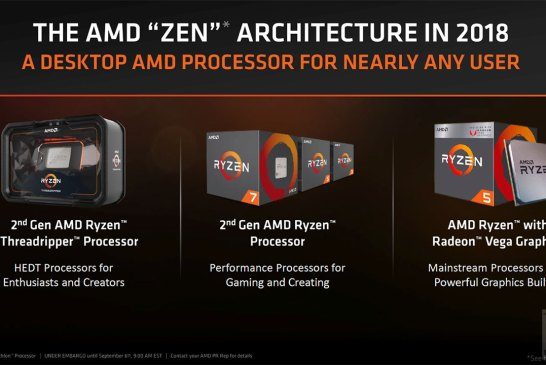 The Official AMD Athlon APU with Radeon Graphics Tech BriefingThe Official AMD Athlon APU with Radeon Graphics Tech Briefing