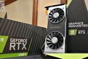 The Exclusive NVIDIA DLSS Tech Briefing + Demos