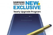 Why The Galaxy Note9 Yearly Upgrade Program Is Such A Great Deal!