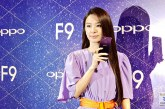OPPO F9 Starry Purple with Hebe Tien + Ayda Jebat!