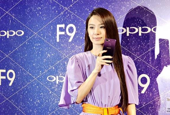 OPPO F9 Starry Purple with Hebe Tien + Ayda Jebat!