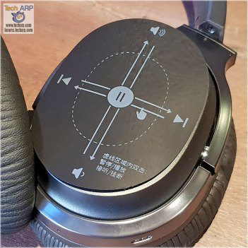 Edifier W860NB touch controls