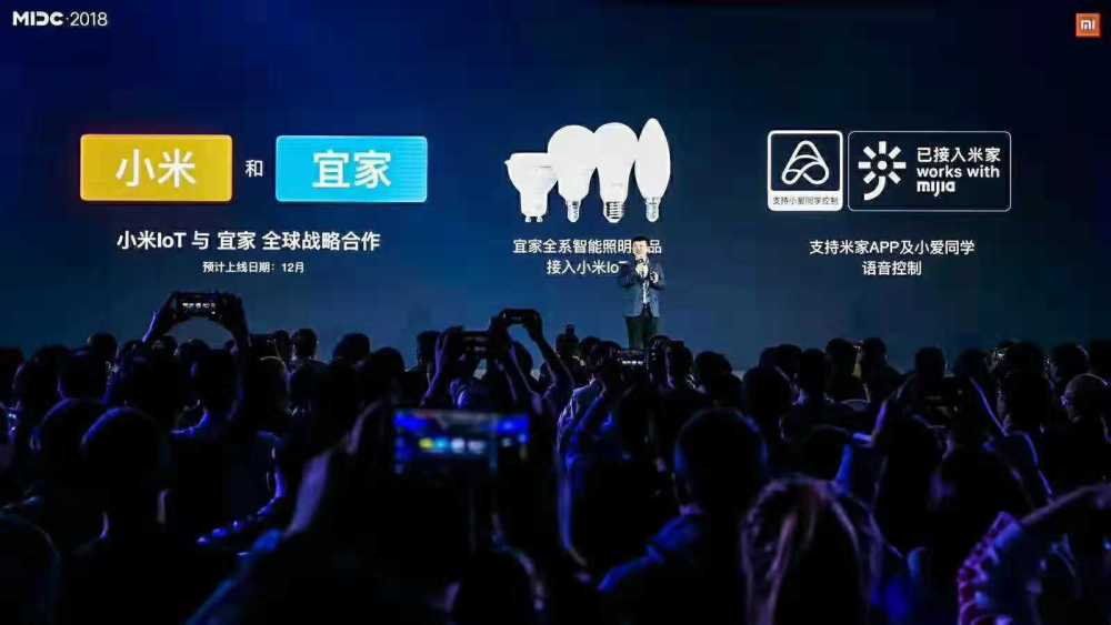 Xiaomi And IKEA Bring Smart Homes To Users