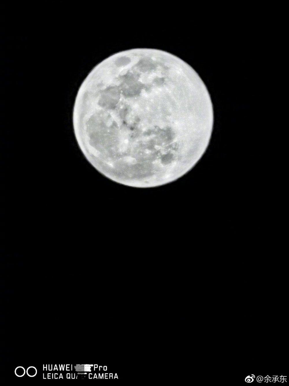 HUAWEI P30 Pro moon shot