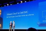 VMware Cloud on Dell EMC - Delivered By Dell, Managed By VMware!