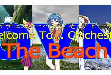 Welcome To... Chichester OVN : The Beach Is FREE!