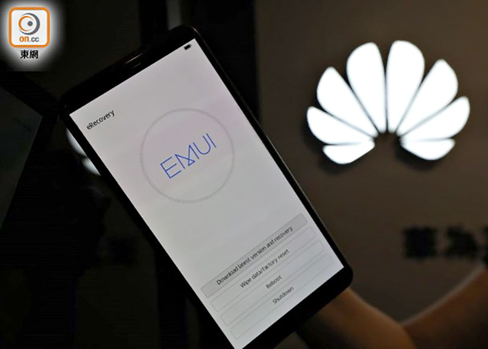 HUAWEI smartphone stuck in System Recovery Mode