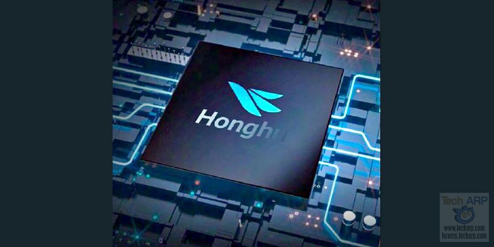 HONOR Honghu 818 Display SoC Details Revealed!