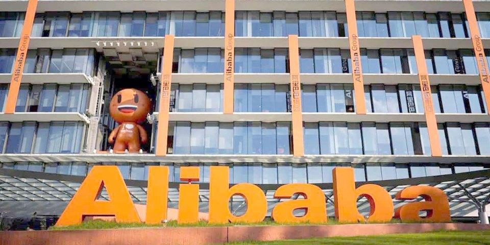 Alibaba office building
