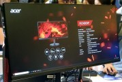 2020 Acer Nitro XV Series Gaming Monitors : First Look!