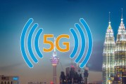 Get Ready For The 5G Revolution In Malaysia!