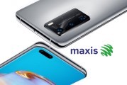 Maxis Zerolution Deals On HUAWEI P40 | P40 Pro Revealed!