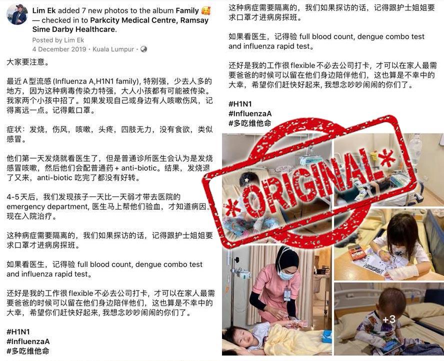 Ji Shan Foundation Charity Scam - Original post