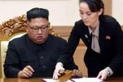 Fact Check : Kim Yo Jong Confirms Kim Jong Un Is Dead