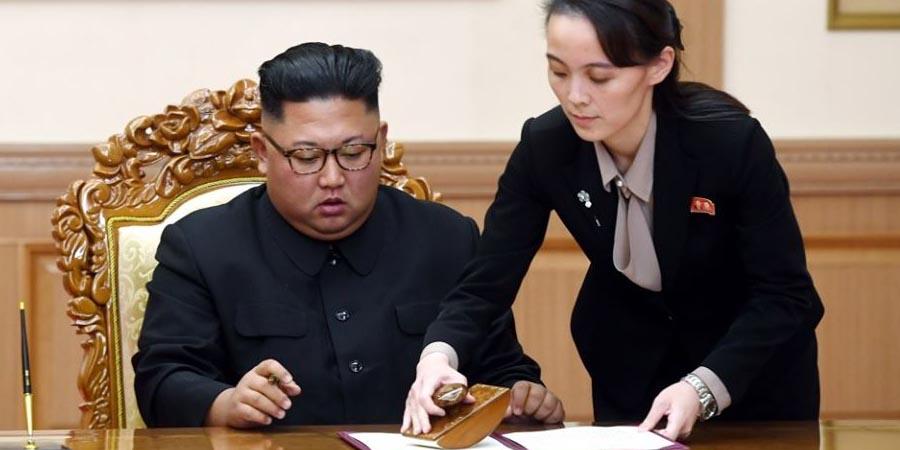 Fact Check : Kim Yo Jong Confirms Kim Jong Un Death